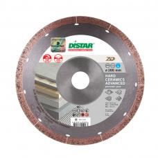 Distar deimantinio pjovimo diskas keramikai, akmens masei, porcelianui Ø200x25,4