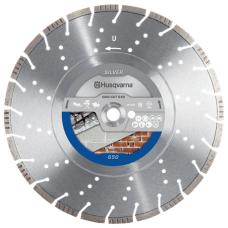 Husqvarna deimantinio pjovimo diskas betonui Ø350x20/25,4 Vari-Cut S45