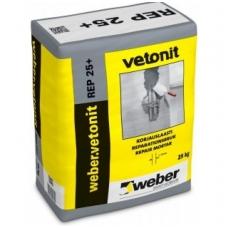 weber.vetonit REP 25+ Remontinis betonas 25 kg maišas